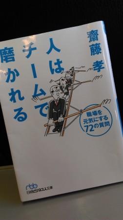 Hajime_2016040202
