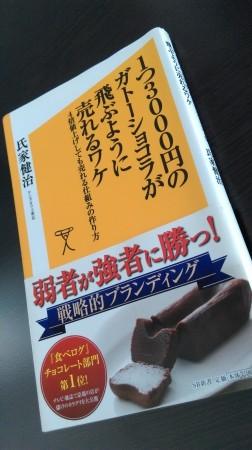 Hajime_2016041001