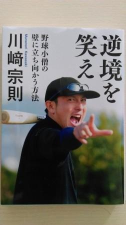 Hajime_2016041601