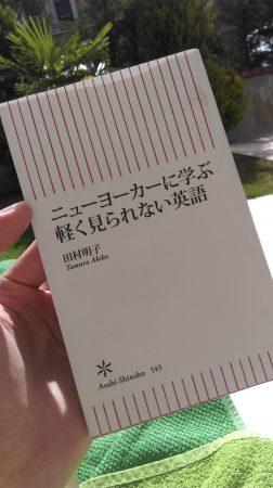 Hajime_2016042104