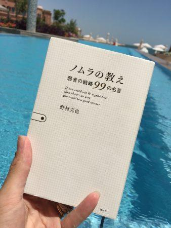 Hajime_2016050203